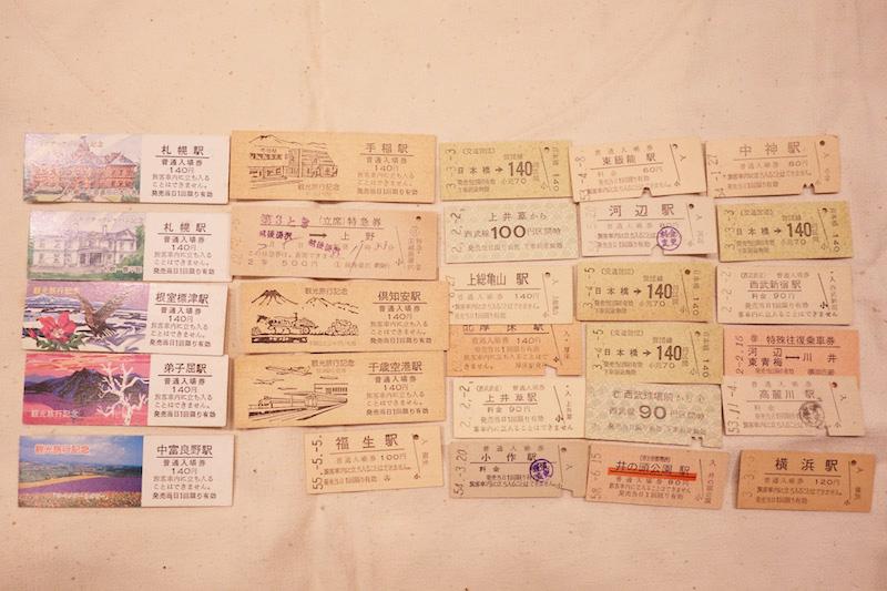 時刻表 硬券 乗車券 切符 入場券 冊子など 鉄道関連グッズ 色々まとめてセット_画像8