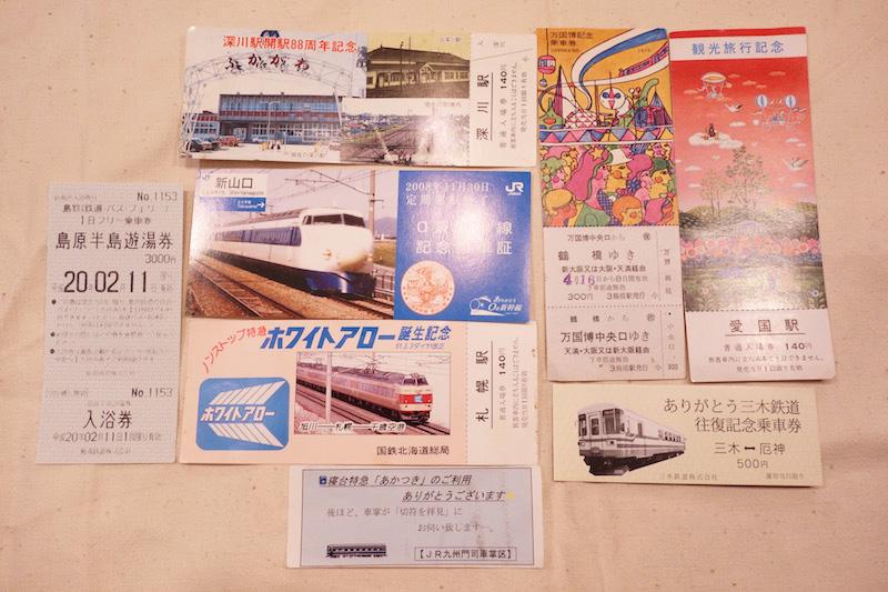 時刻表 硬券 乗車券 切符 入場券 冊子など 鉄道関連グッズ 色々まとめてセット_画像5