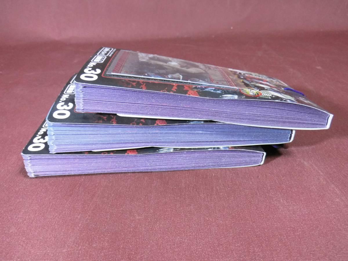 仮面ライダー響鬼 ヒビキ トレーディングコレクション 当たり券付 30枚×3セット 未開封 トレーディングカード_画像5