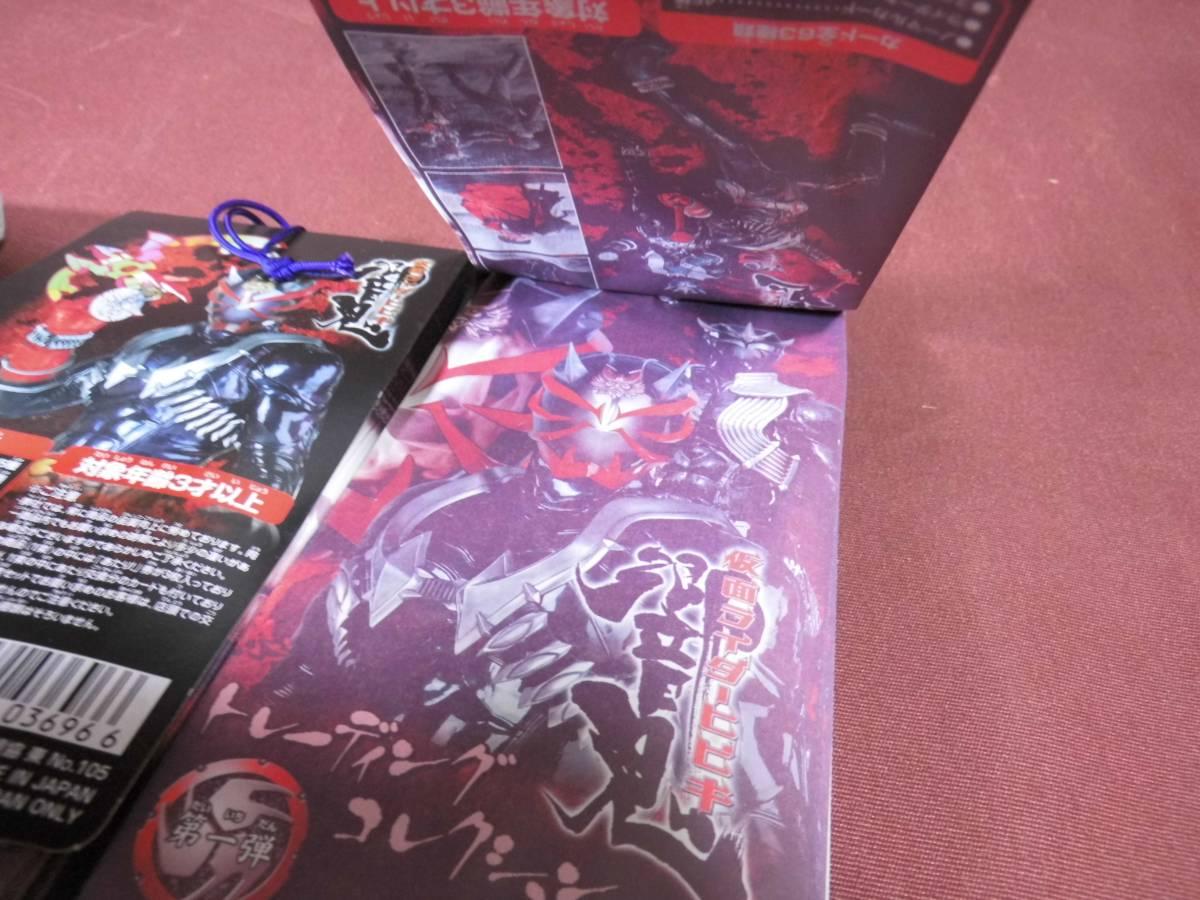 仮面ライダー響鬼 ヒビキ トレーディングコレクション 当たり券付 30枚×3セット 未開封 トレーディングカード_画像6