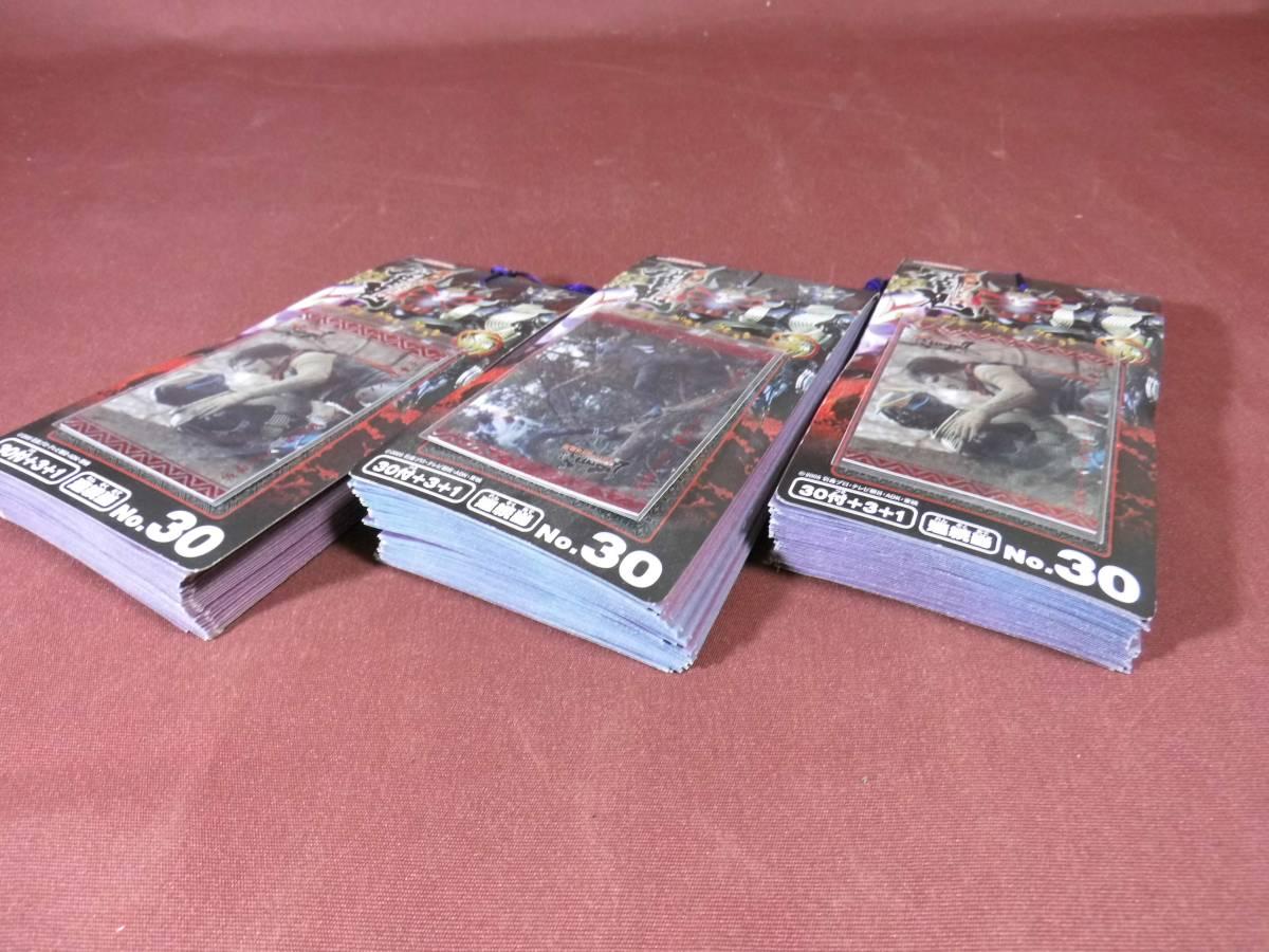 仮面ライダー響鬼 ヒビキ トレーディングコレクション 当たり券付 30枚×3セット 未開封 トレーディングカード_画像7