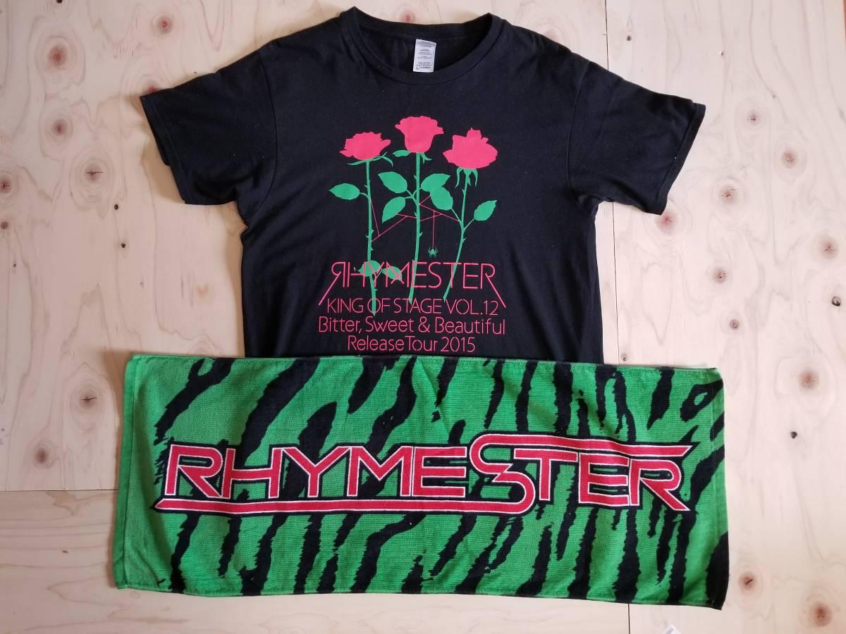 《タオル付き》RHYMESTER ライムスター Tシャツ L 黒《希少》KING キング Bitter ビター Dirty ダーティ PUNPEE KREVA KICK RIP