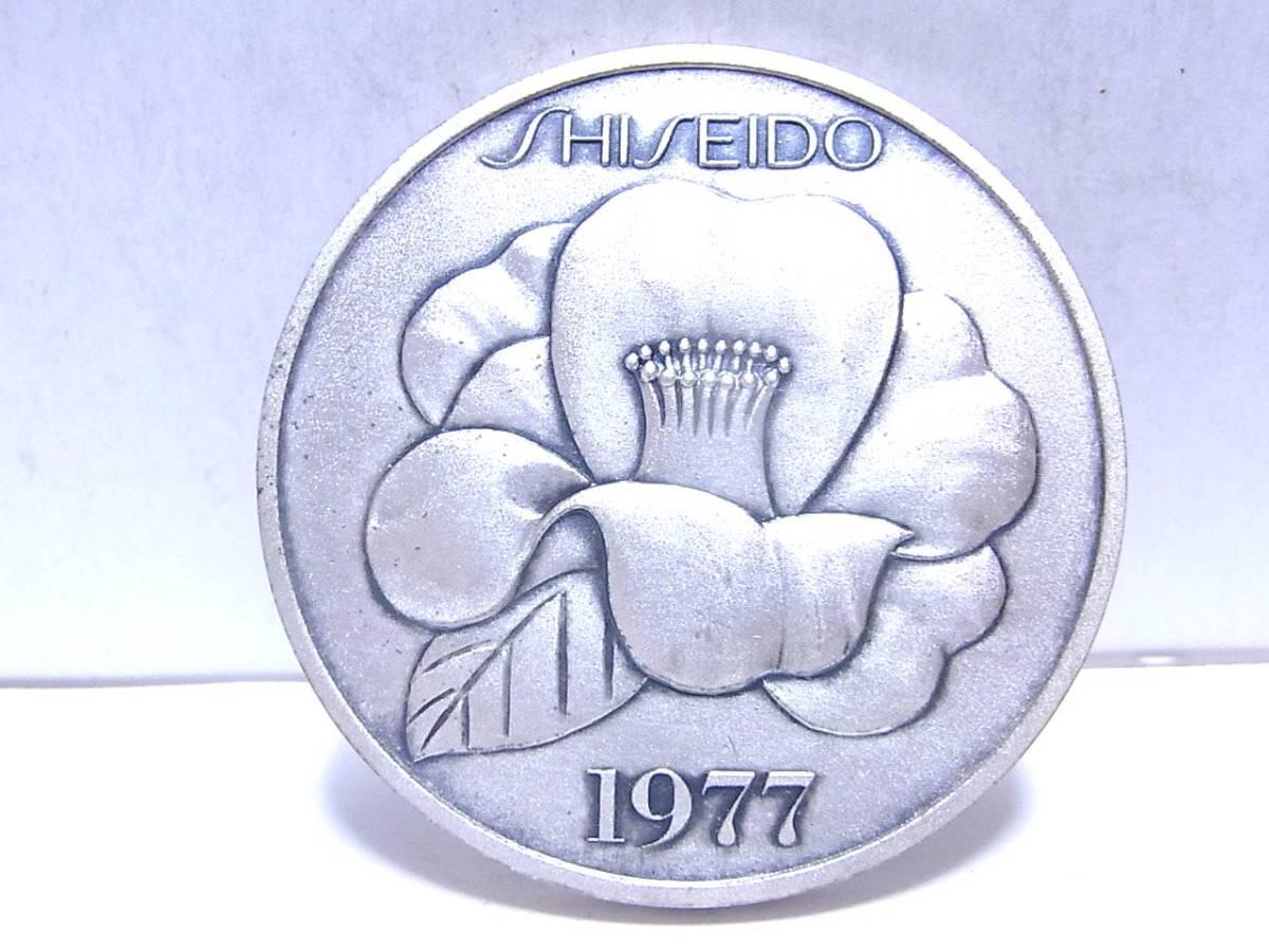 《記念品》純銀メダル 「1977年 資生堂販売会社制度創設50周年記念」 シルバー・SV1000 ホールマーク付_画像2