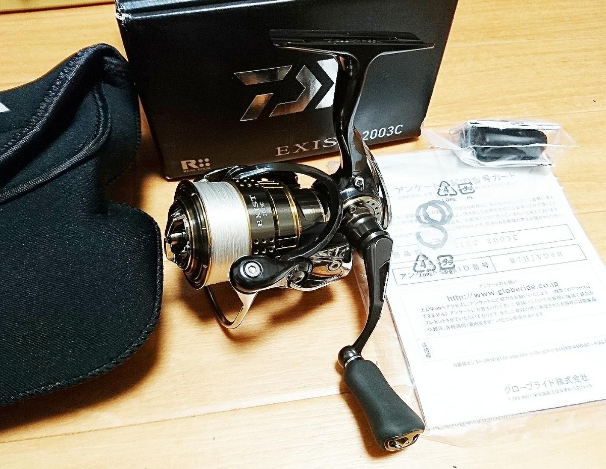 送一律500円 15 イグジスト 2003C