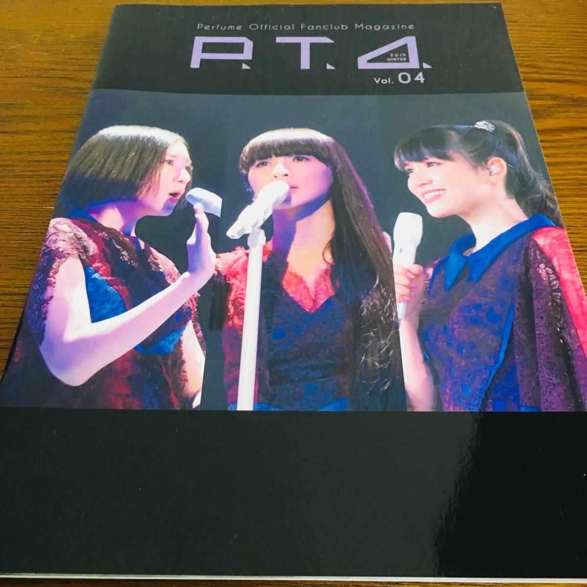 新品未使用 Perfume ファンクラブ 会報 グリーティング カード 継続特典 P.T.A vol.4-vol.8 クリスマスカード パスケース_画像7