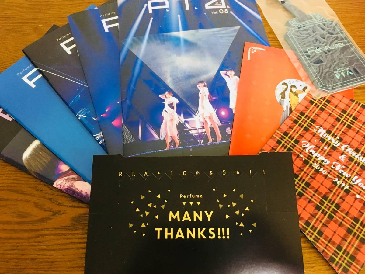 新品未使用 Perfume ファンクラブ 会報 グリーティング カード 継続特典 P.T.A vol.4-vol.8 クリスマスカード パスケース