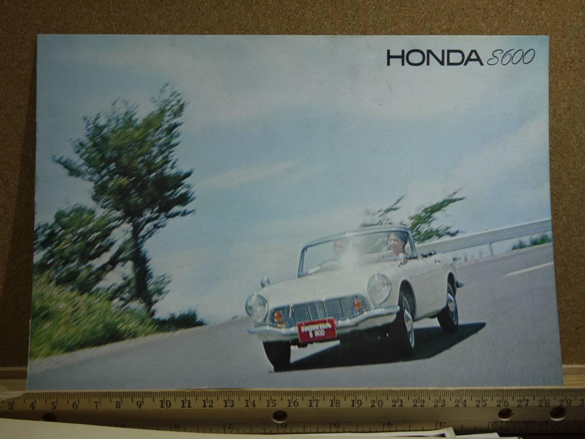 ≪旧車カタログ≫01025 HONDA S600
