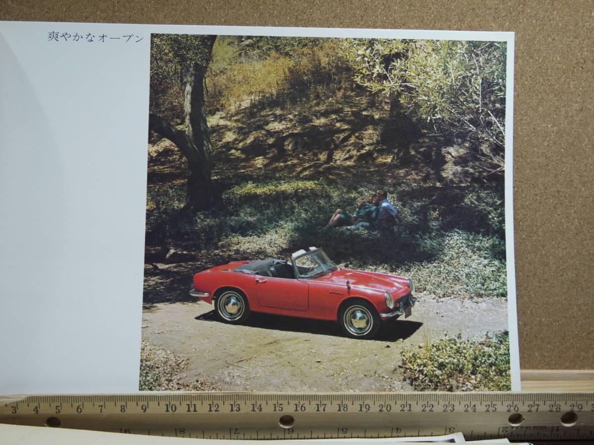 ≪旧車カタログ≫01025 HONDA S600_画像3