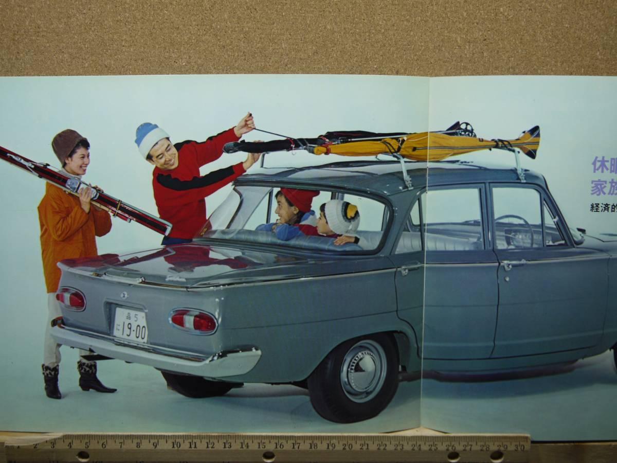 ≪旧車カタログ≫01079 PRINCE Gloria Special_画像5