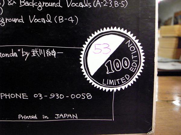 ■オリジナル盤■ 山下達郎 ADD SOME MUSIC TO YOUR DAY デビュー前自主制作盤 TA_画像3
