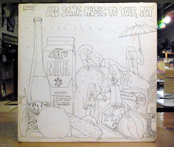 ■オリジナル盤■ 山下達郎 ADD SOME MUSIC TO YOUR DAY デビュー前自主制作盤 TA