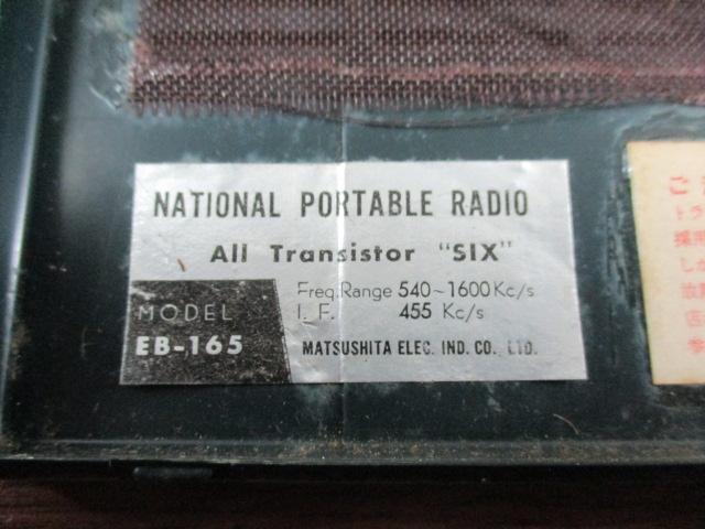 トランジスタラジオ★National ナショナル 6石 ポータブルラジオ EB-165★ジャンク品_画像10