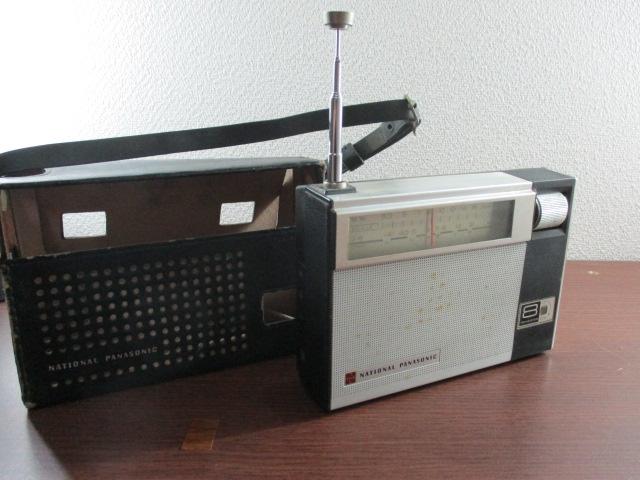 トランジスタラジオ★ナショナル パナソニック 8石 2バンドトランジスターラジオ R-225★ジャンク品