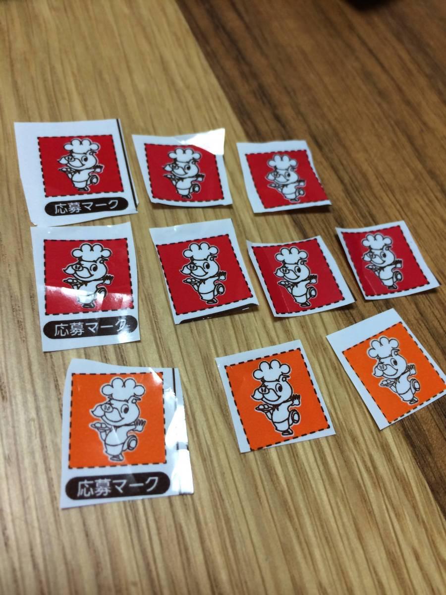 井村屋 Many Thanksキャンペーン 応募マーク 10枚