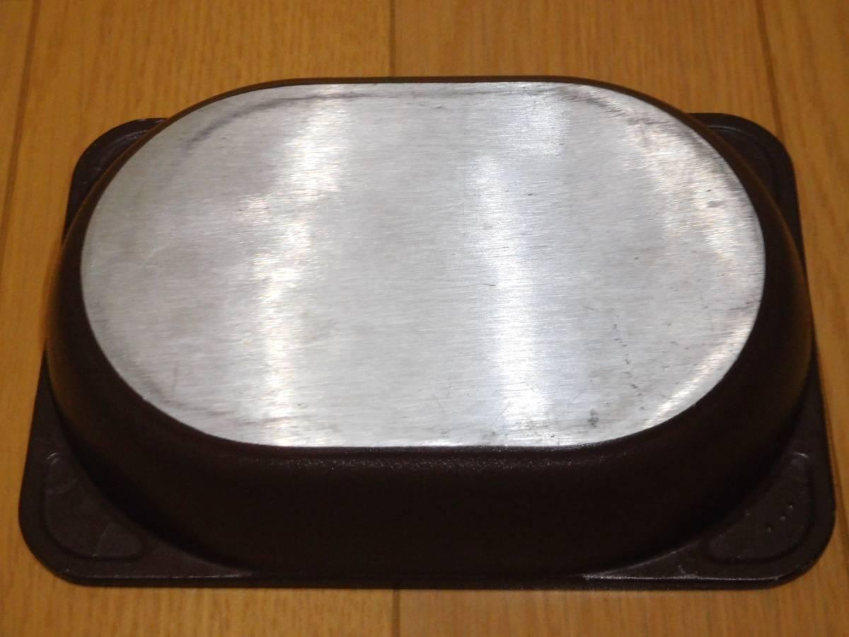 アサヒ軽金属◆スペースパンi(小さいスペースパン)ショコラカラー_画像2