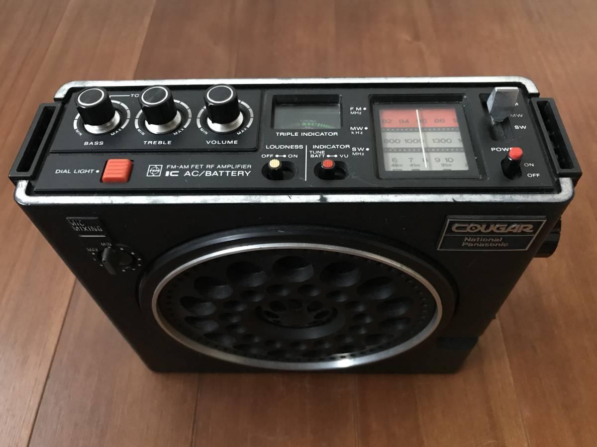 National/Panasonic RF-888 COUGAR クーガー ナショナル/パナソニック ラジオ_画像4