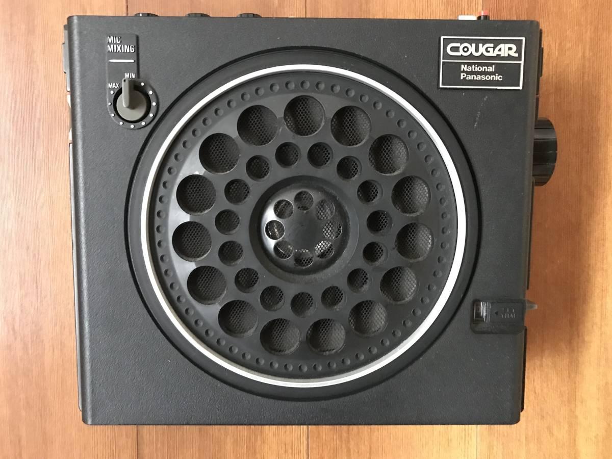 National/Panasonic RF-888 COUGAR クーガー ナショナル/パナソニック ラジオ