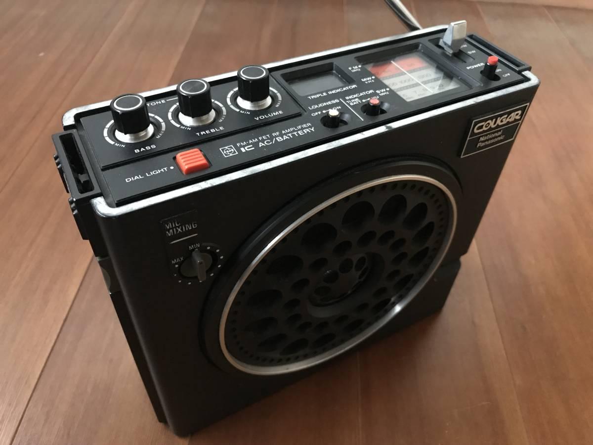 National/Panasonic RF-888 COUGAR クーガー ナショナル/パナソニック ラジオ_画像3