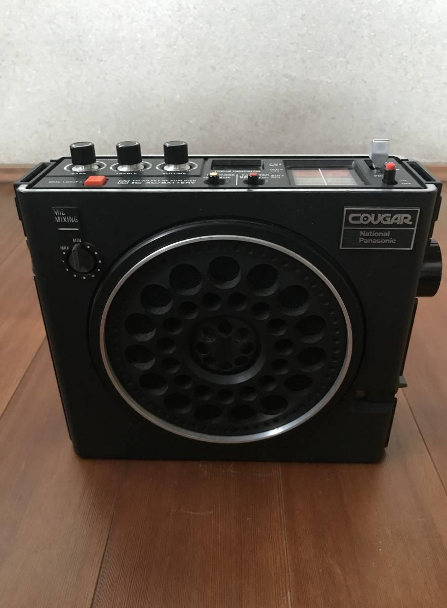 National/Panasonic RF-888 COUGAR クーガー ナショナル/パナソニック ラジオ_画像5