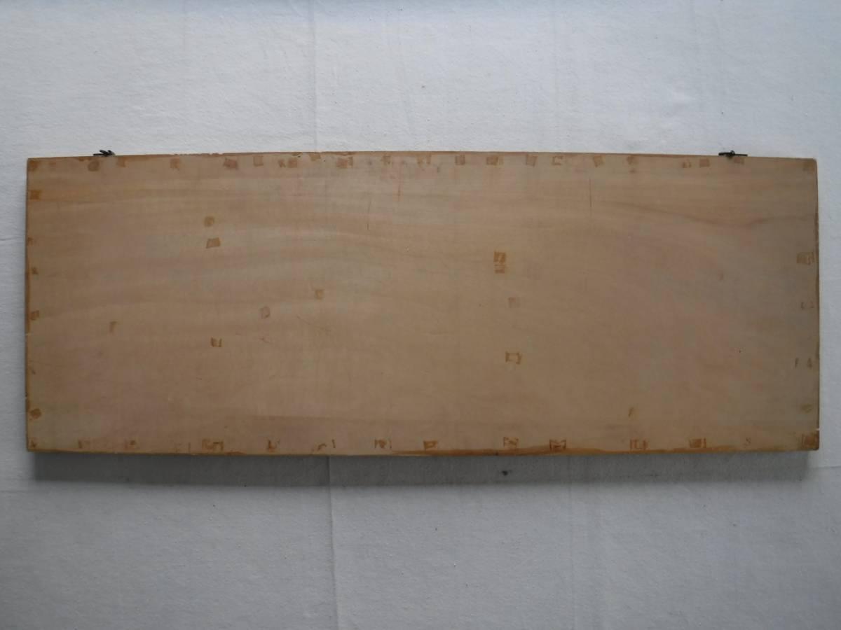◆激レア リー 木製看板 ディスプレイ Lee 販促用店舗什器 横幅90cm×高さ33.5cm×厚み1.8cm(素人採寸) 非売品_画像2