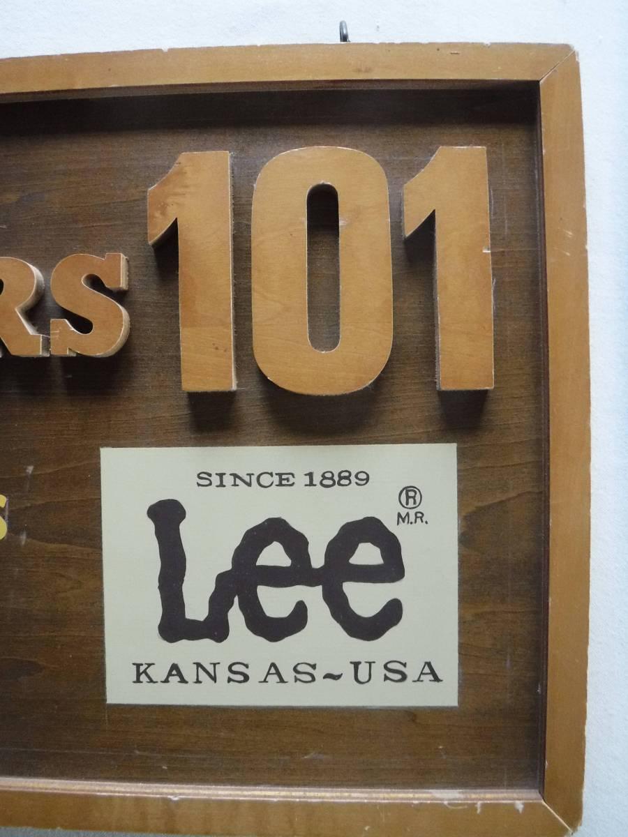 ◆激レア リー 木製看板 ディスプレイ Lee 販促用店舗什器 横幅90cm×高さ33.5cm×厚み1.8cm(素人採寸) 非売品_画像6