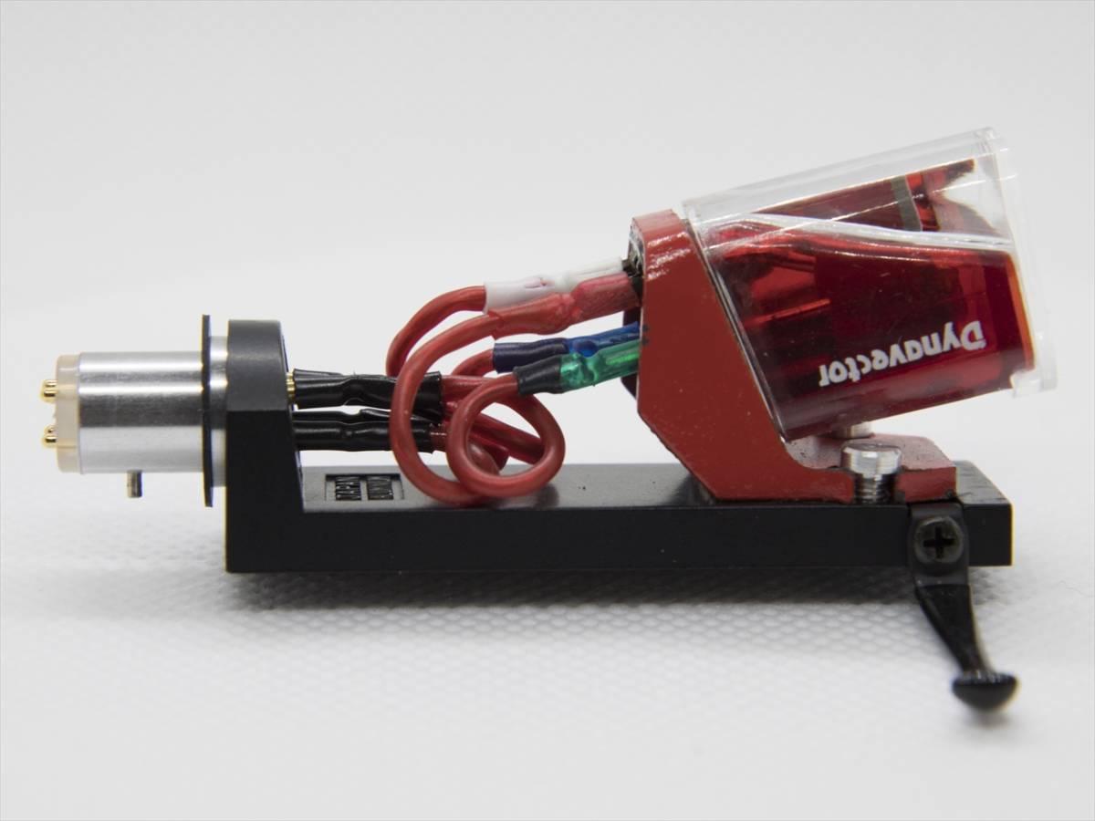 Dinavector 15B ダイナベクター、audio-technicaシェル、OFCリード線付き