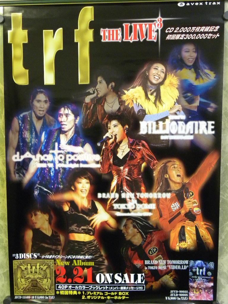 【TRF】『THE LIVE』ライブビデオ告知ポスター B2サイズ 約51.5×73cm 非売品
