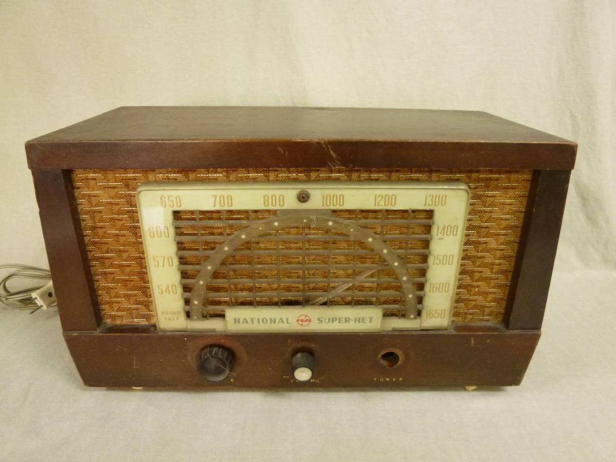 ナショナル National 真空管ラジオ SUPER-HET アンティーク (59)