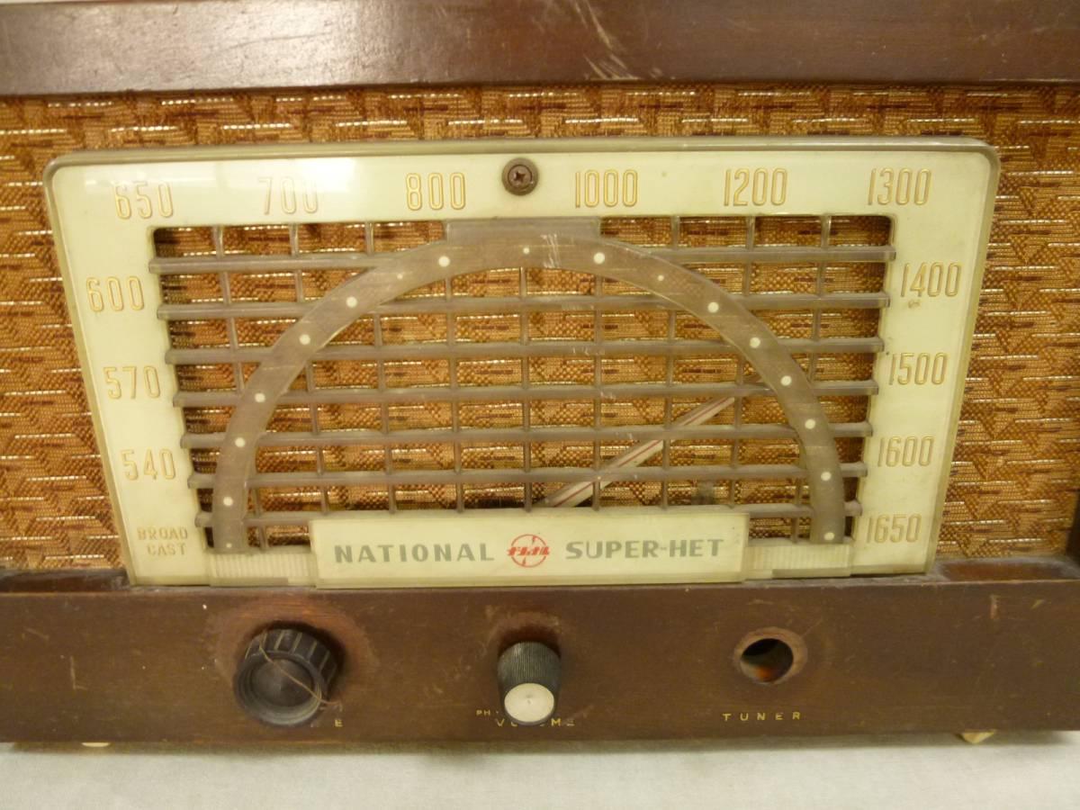 ナショナル National 真空管ラジオ SUPER-HET アンティーク (59)_画像2