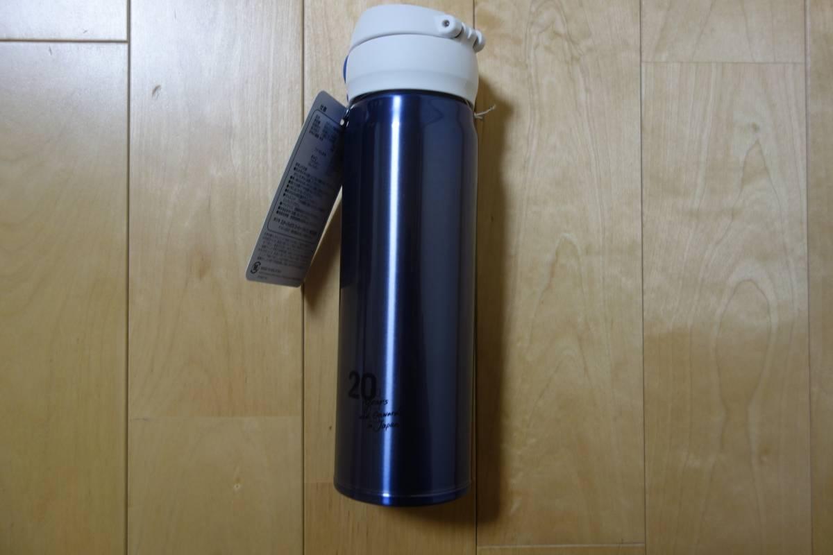 レア スタバ JAPAN20周年記念アニバーサリー 軽量 高機能 ハンディーステンレスボトル シュガーブルー 500ml おまけつき