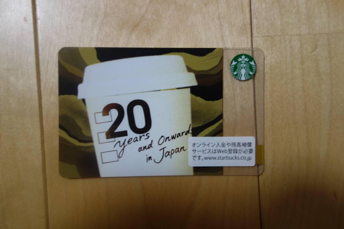 レア スタバ JAPAN20周年記念アニバーサリー 軽量 高機能 ハンディーステンレスボトル シュガーブルー 500ml おまけつき_画像3
