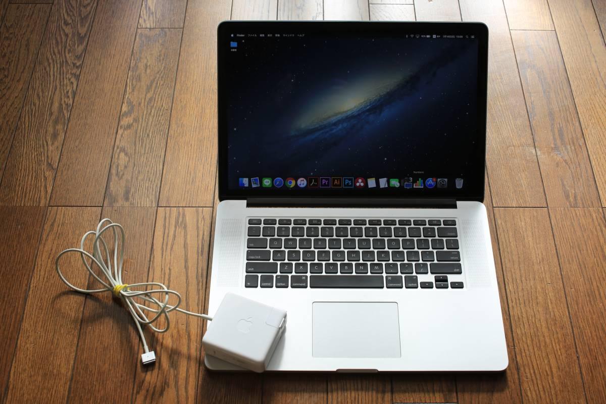 MacBook Pro /Retina/15インチ/ Mid 2015/2.8 GHz Intel Core i7/16 GB 送料無料