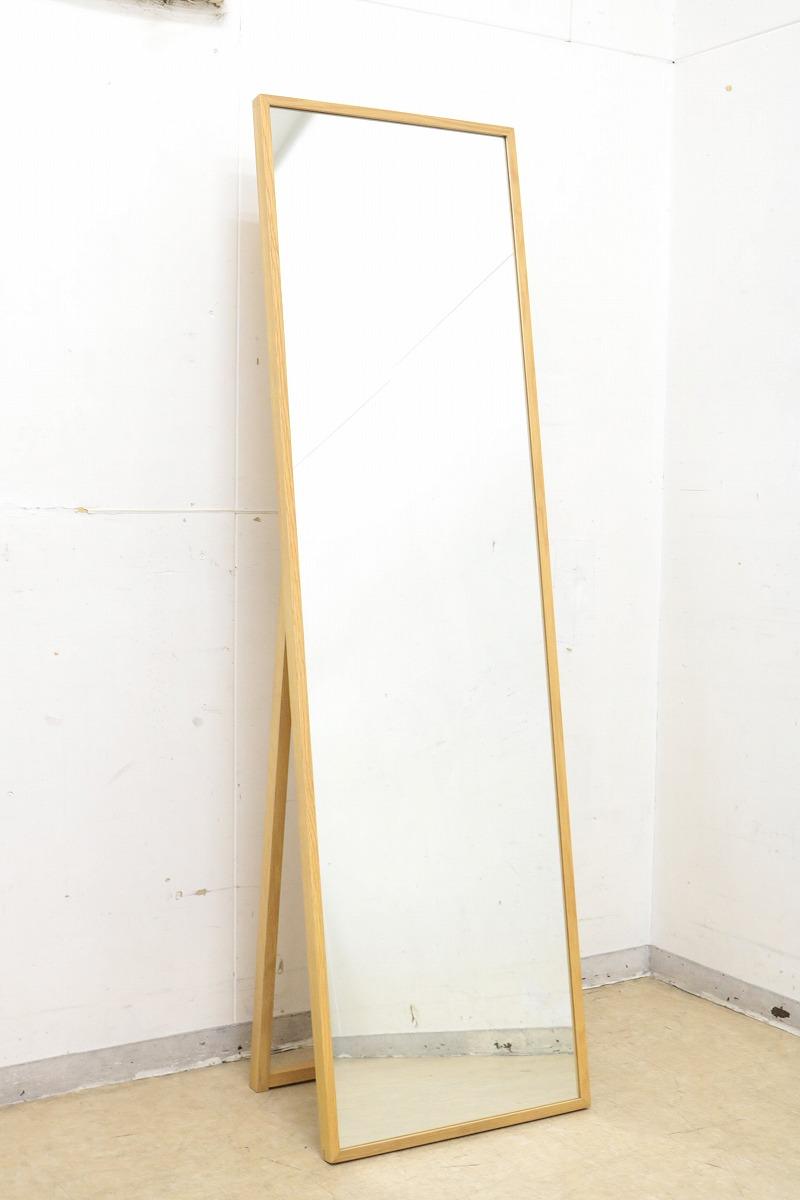 無印良品MIJI◇オーク材ミラー◇姿見◇全身鏡◇150.5×44cm◇シンプル