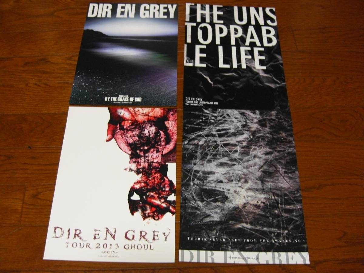 Dir en grey Exclusive Ticket 特典 ポートレート 表紙4枚セット