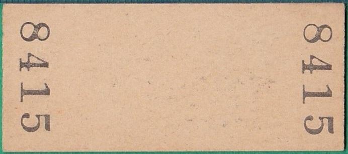 鉄道硬券切符205■倉吉から上井ゆき 10円 34-8.24_画像2
