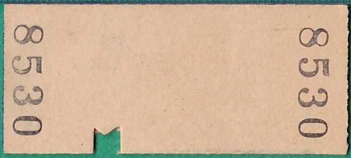 鉄道硬券切符191■古江から荒平ゆき 10円 35-8.30_画像2
