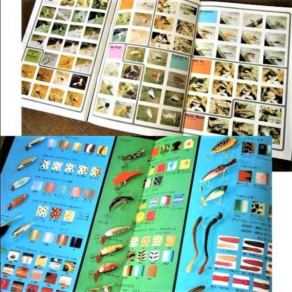 ★処分!ティムコ・1976年版カタログ 新品_画像2