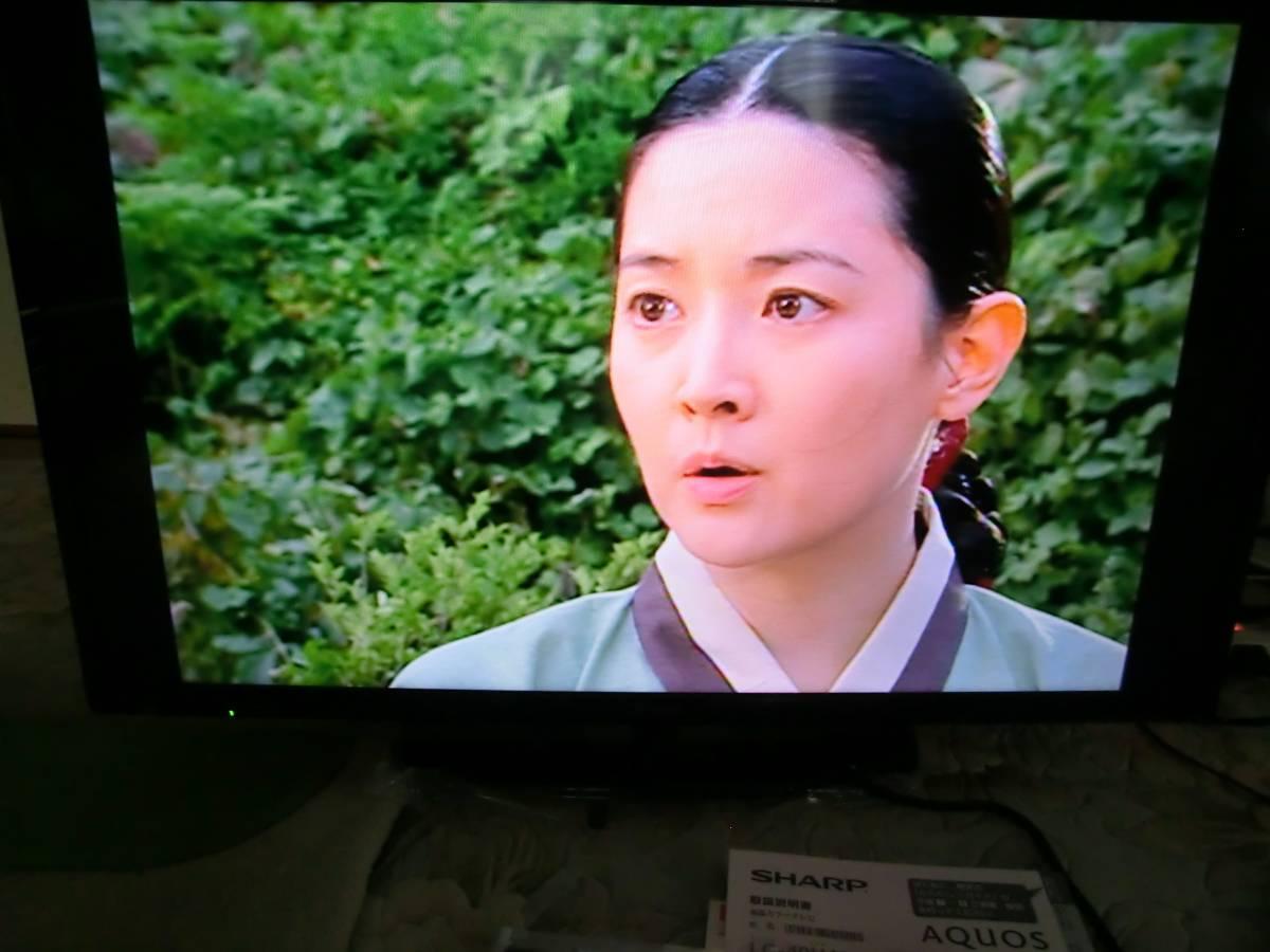 シャープ32インチ液晶テレビ LC32H40 ◇中古 リモコン付 B-CAS付き 2017年製