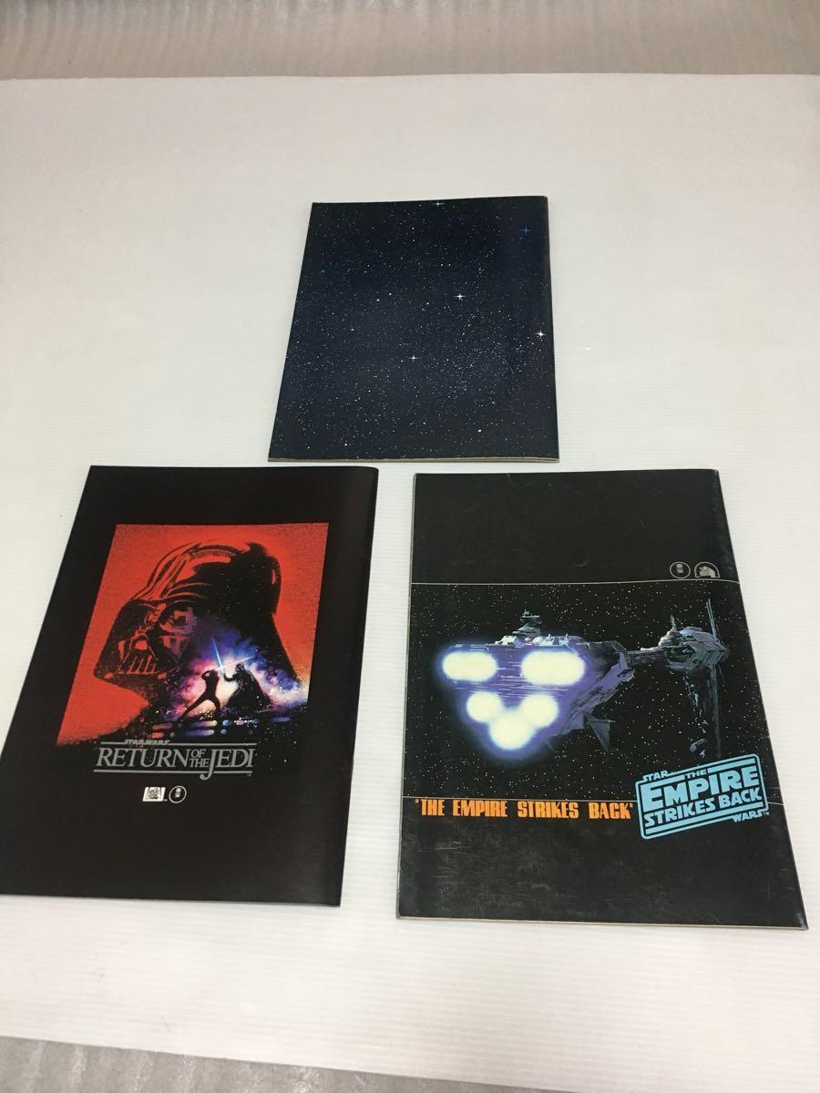 スターウォーズ star wars パンフレット 3枚セット売り 映画 SF_画像2