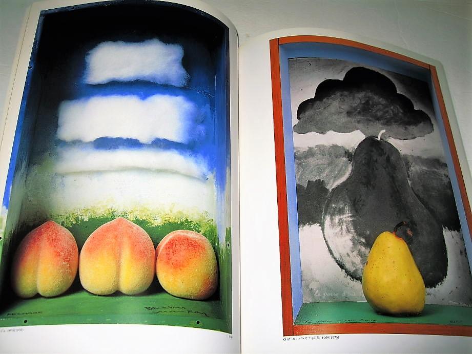 ◇【アート】生誕100年記念 マン・レイ展・1990年◆Man Ray◆シュルレアリスム ダダイスト マルセルデュシャン 絵画 写真 版画 オブジェ_画像6