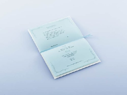【即決】【訳有 半額】結婚式案内状セット/結婚招待状セット/ウェディングペーパー 寿スタイル 手づくり コクヨ KJ-B110-4_画像3