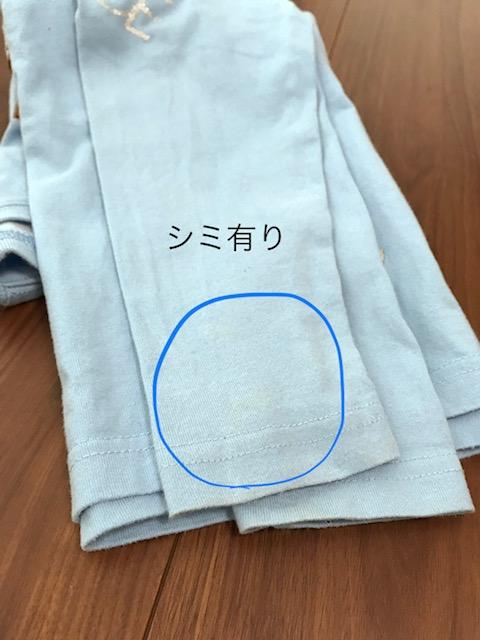 ガッチャ ガッチャキッズ GOTCHA KIDS ロゴ刺繍ロゴプリント ロンT ロングTシャツ 長袖 150cm 水色 ブルー_画像7