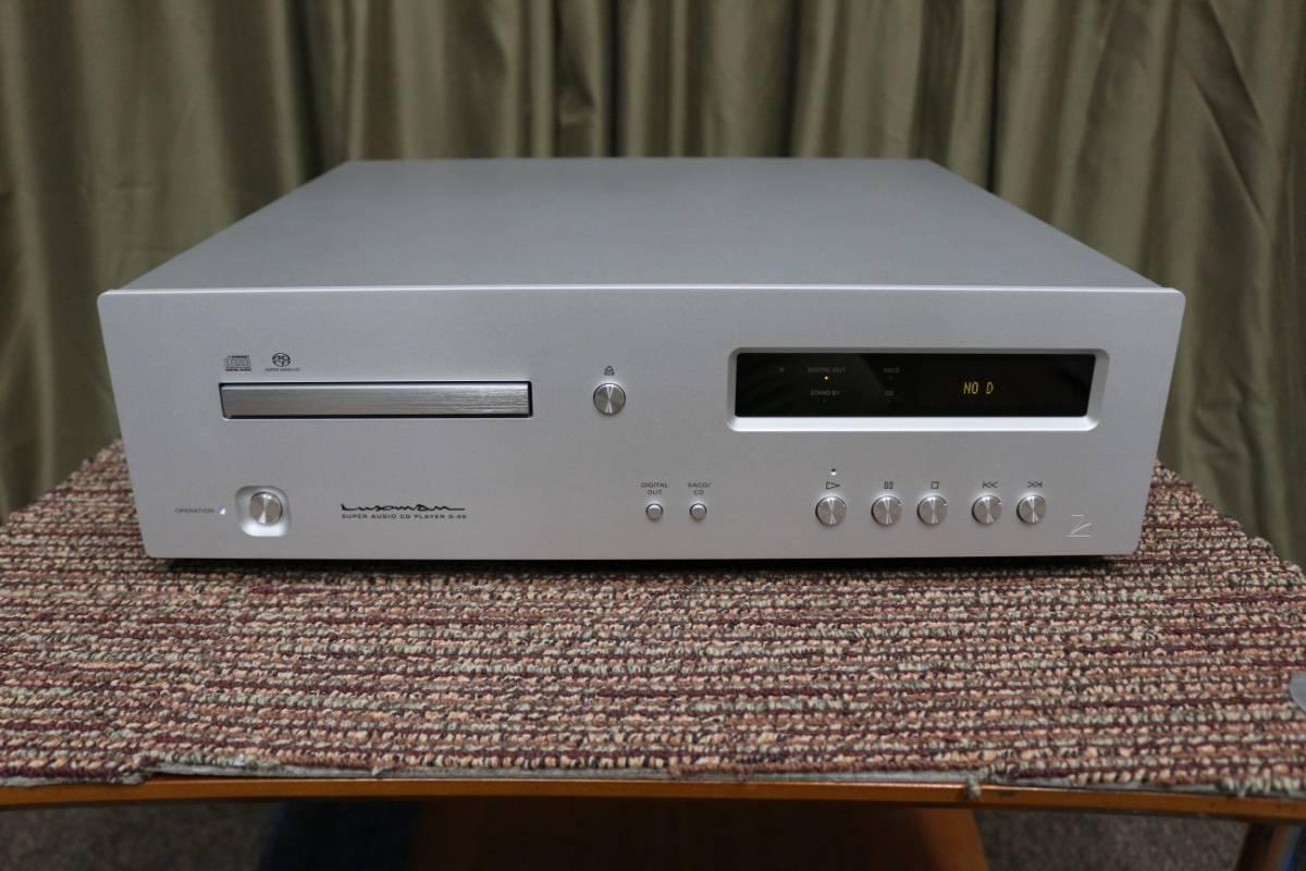LUXMAN ラックスマン D-05 CDプレーヤー SACDプレーヤー