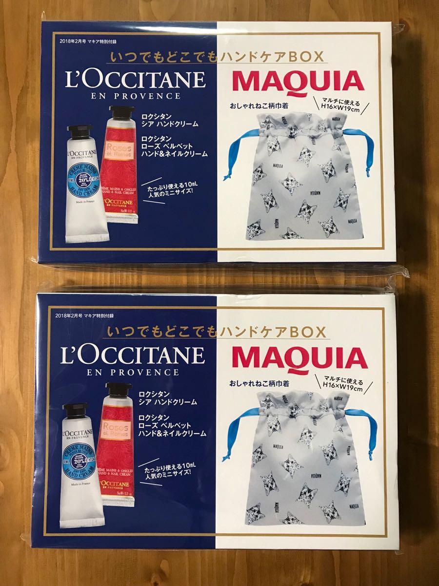 ロクシタン ハンドクリーム 2種 & おしゃれねこ柄巾着 ×2点 雑誌付録