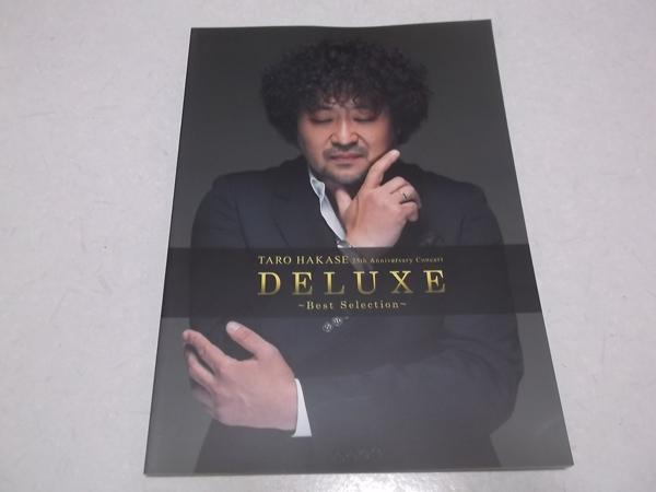 ≫ 葉加瀬太郎 25周年 ツアーパンフ ♪美品 【 DELUXE 】 ヴァイオリニスト