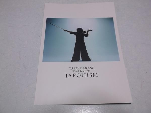 ≫ 葉加瀬太郎 2013ツアーパンフ ♪美品 【 JAPONISM 】 ヴァイオリニスト