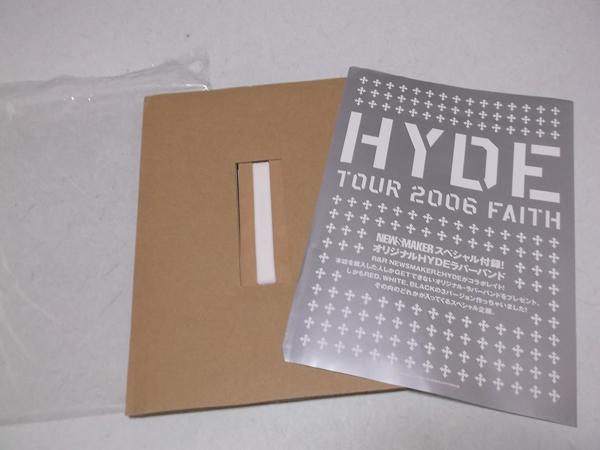 ≫ HYDE ハイド TOUR 2006 FAITH 【 ラバーバンド 】 NewsMaker付録 付き
