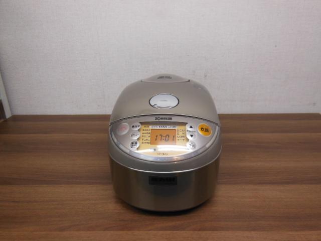 【1円スタ】象印 NP-NE10 真空圧力IH炊飯器(5.5合炊)極め炊き 2011年