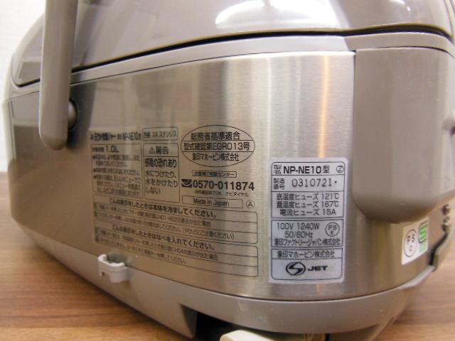 【1円スタ】象印 NP-NE10 真空圧力IH炊飯器(5.5合炊)極め炊き 2011年_画像9