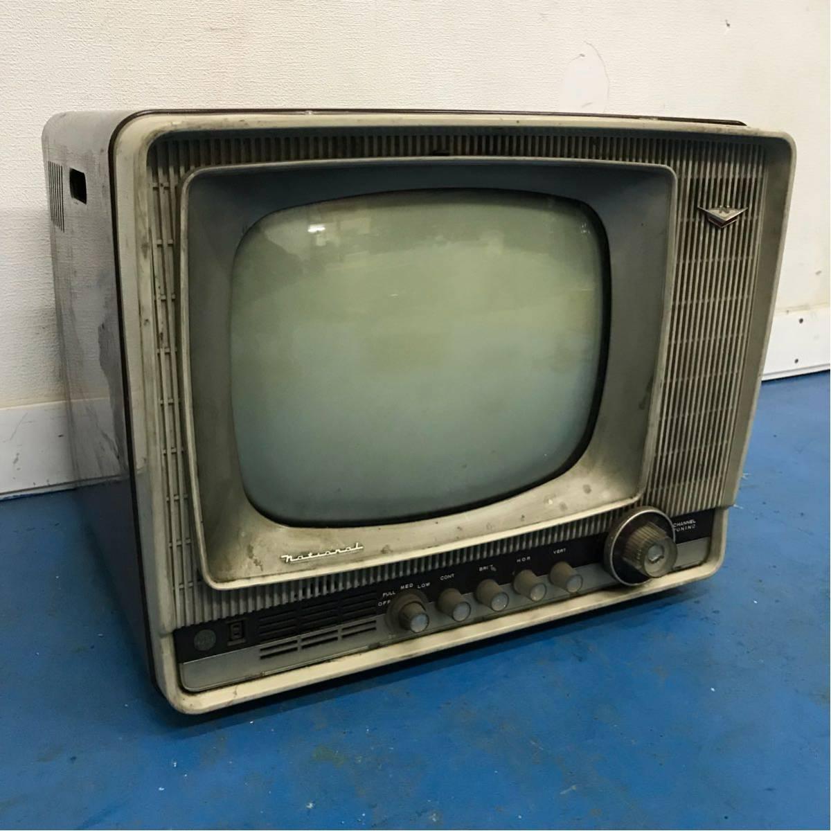 National ブラウン管 テレビ 昭和レトロ ナショナル アンティーク 格安売り切りスタート◎
